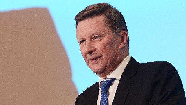 Сергей Иванов. Архивное фото