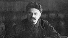Лев Давидович Троцкий. Архивное фото