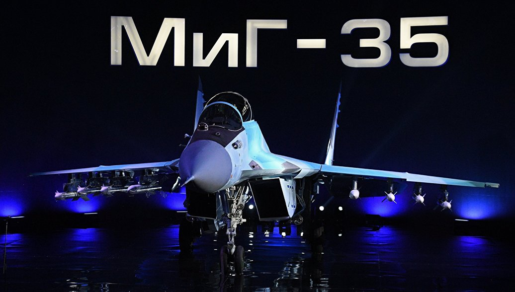 ВКСРФ получат первые истребители МиГ-35 в2017—2018 годах