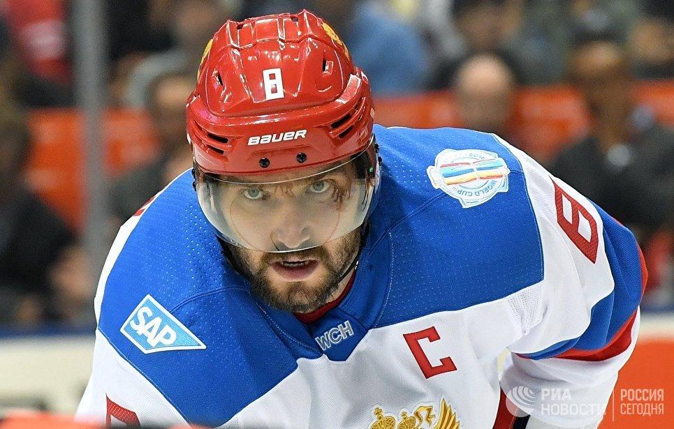 Овечкин, Дацюк, Федоров, Буре вошли в список 100 величайших игроков НХЛ