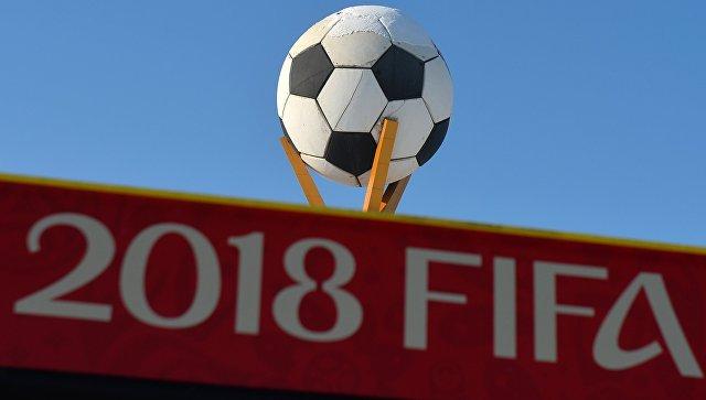 Логотиип чемпионата мира по футболу 2018 на строительстве стадиона Мордовия Арена