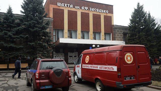 У входа на шахту имени А.Ф. Засядько