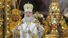 Церемония интронизации патриарха Московского и всея Руси Кирилла. Архивное фото