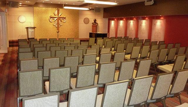 Церковь саентологии. Архивное фото