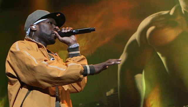 Концерт рэп-исполнителя 50 cent в Москве. Архивное фото