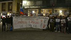 Митинг в поддержку Донбасса прошел в центре Мадриде. Кадры акции