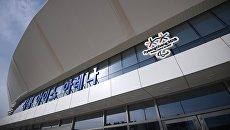 Символика Паралимпийских игр на стадионе Кёнпхо в Олимпийском парке в Пхенчхане. Архивное фото