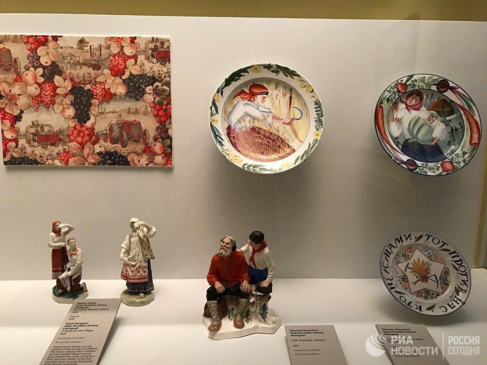 Выставка русского искусства 1917-1932 годов в Королевской Академии художеств в Лондоне