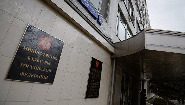 РПЦ рассматривает возможность передачи ейАндроникова монастыря