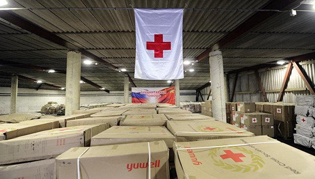 Как стать добровольцем Российского Красного Креста