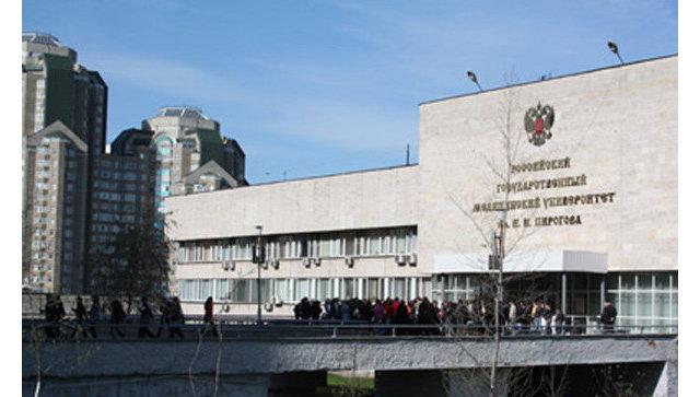 В российской столице изобщежития эвакуировали около 700 студентов из-за задымления