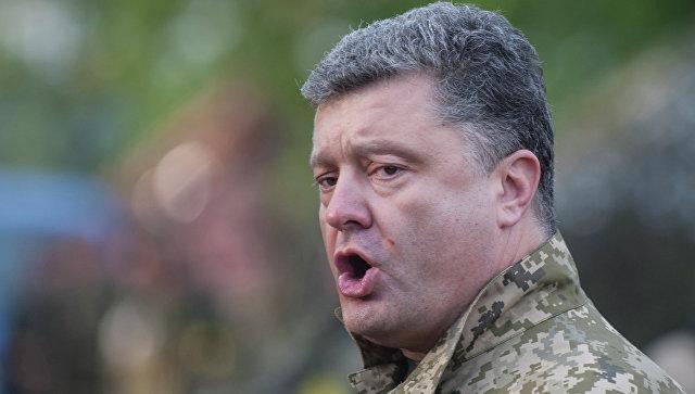 Порошенко: «Укроборонпром» разработал новое ракетное вооружение для ВВС