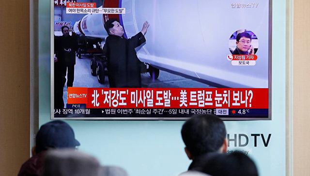 Передача об испытаниях баллистических ракет в КНДР по телевидению Южной Кореи