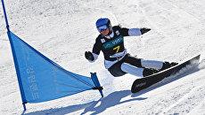 Алена Заварзина во время соревнований по параллельному гигантскому слалому. Архивное фото