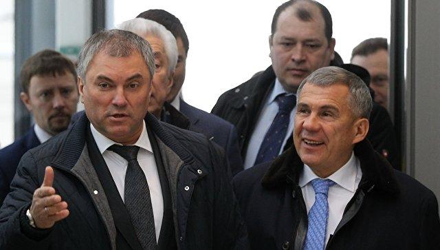 Председатель Государственной думы Володин прибыл срабочим визитом вКазань