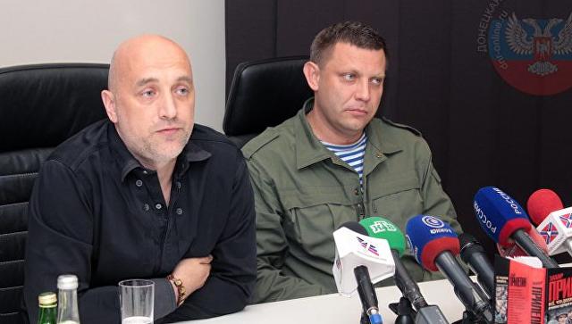 Захар Прилепин и Александр Захарченко в Донецке