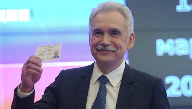 Депутат отКубани Меткин написал объявление осложении полномочий