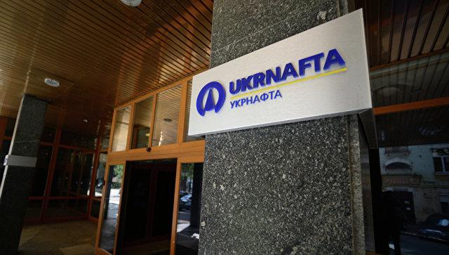 Здание офиса компании Укрнафта в Киеве, архивное фото