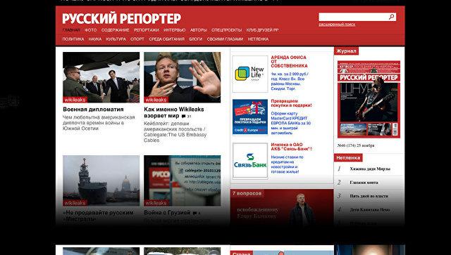 «Русский репортер» снова будет выходить набумаге