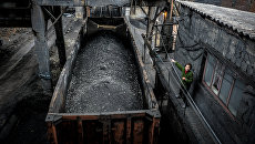 Отгрузка угля. Архивное фото