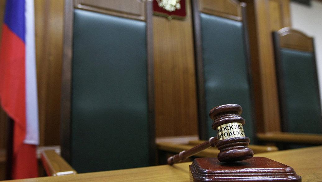 Суд Парижа отказался приостановить решение об аресте имущества России