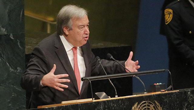 Генсек ООН Антониу Гутерреш. Архивное фото