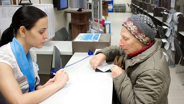 В России утвердили госуслуги, предоставляемые по комплексному запросу в МФЦ