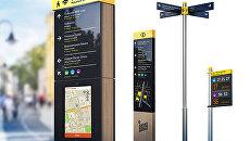 Комплекс InCity для мониторинга общественного пространства создан к ЧМ-2018
