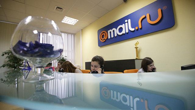 Вгосударстве Украина хотят заблокировать сервис Mail.ru