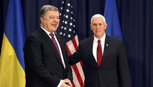 Президент Украины Петр Порошенко и вице-президент США Майк Пенс на полях Мюнхенского саммита по безопасности
