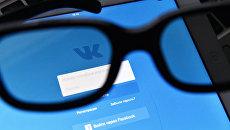 Страница социальной сети Вконтакте. Архив