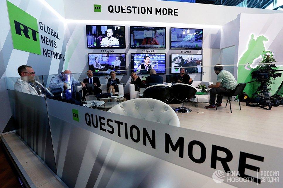 Павильон телекомпании RT на XIX Петербургском международном экономическом форуме