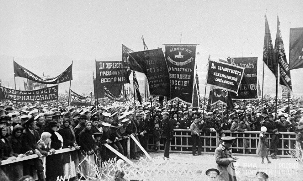 Демонстрации в городе Владивостоке во время февральской буржуазно-демократической революции. 1917 год