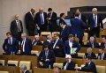 Депутаты перед началом пленарного заседания Государственной Думы РФ. 22 февраля 2017