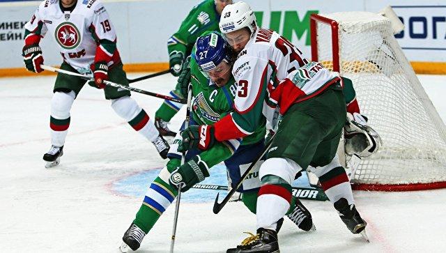 Хоккей. КХЛ. Матч Салават Юлаев - Ак Барс