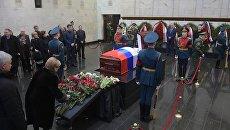 Церемония прощания с постоянным представителем РФ при ООН Виталием Чуркиным