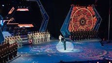 Церемония открытия III Всемирных зимних военных Игр