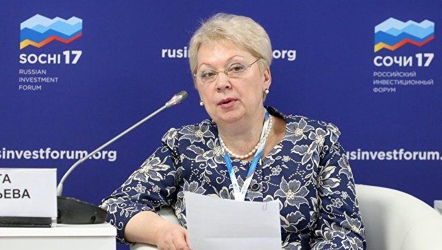 Министр образования и науки России Ольга Васильева. Архивное фото