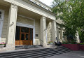Здание Всероссийского научно-исследовательского института рыбного хозяйства и океанографии
