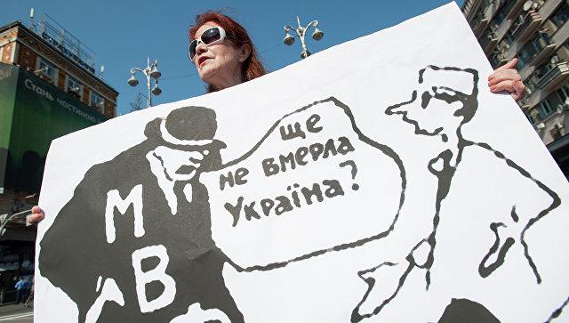 Украинский аналитик о пятом транше МВФ: денег не будет