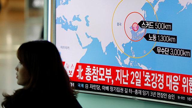 ООН требует отКНДР закончить  провокационные запуски баллистических ракет