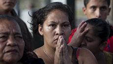 Родственники жертв пожара в центре реабилитации жертв домашнего насилия в Гватемале. Архивное фото