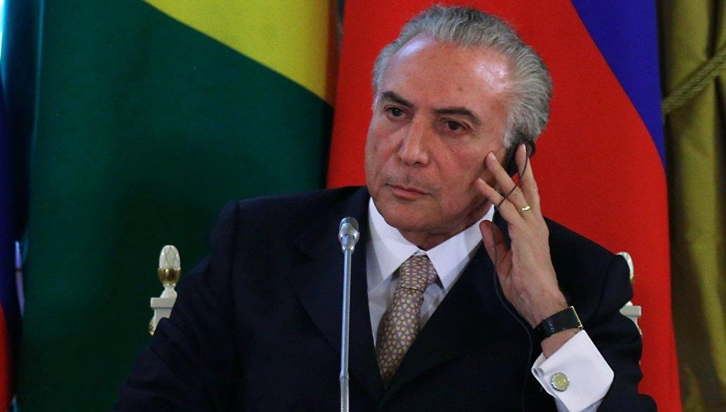 СМИ: власти Бразилии обсуждают продажу долей в государственных активах