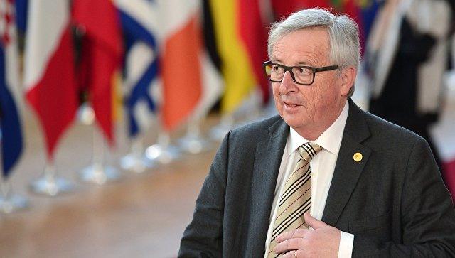 Евросоюз никогда не станет государством, уверен Юнкер