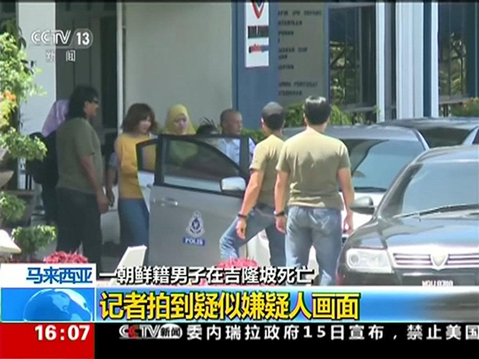 Милиция Малайзии: Скончавшийся ваэропорту Куала-Лумпура был братом Ким Чен Ына