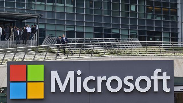 ВMicrosoft назвали информацию WikiLeaks обуязвимостях Windows устаревшей