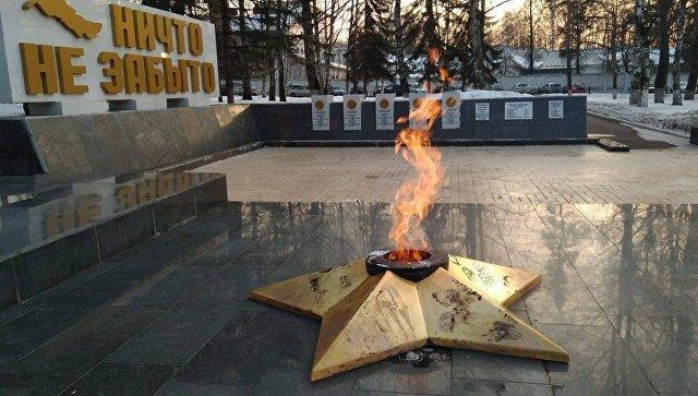 ВКостроме осквернили Вечный огонь