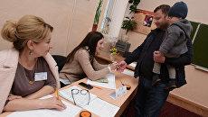 Парламентские выборы в Абхазии