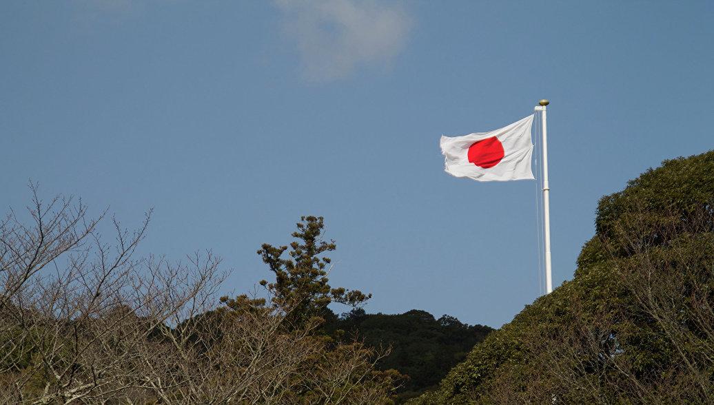 Банк Японии намерен содействовать проектам развития на Дальнем Востоке