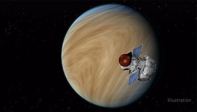Венера-Д может стать совместной миссией Роскосмоса и НАСА